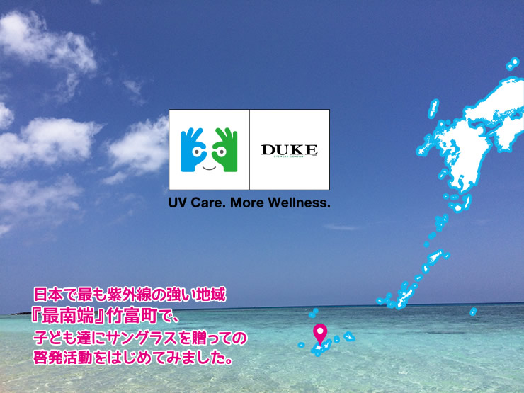 UV Care.More Wellness